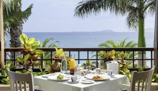 Sala restaurante Isla de Lobos