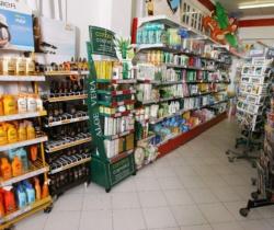 Supermercado Club La Santa (Comercio)